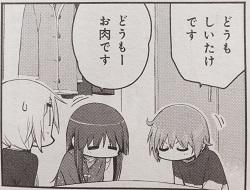 yuyu12.jpg