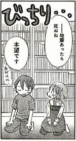 レモネードbooks.JPG