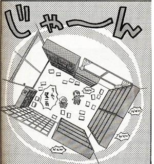レモネードbooks2.JPG