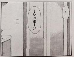 yuyu05.jpg